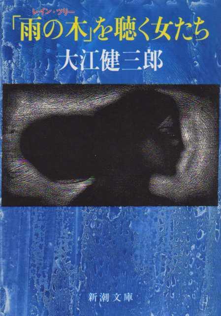 閑中俳句日記(別館) -関悦史-