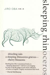 大葉二良『sleeping rhinoceros』